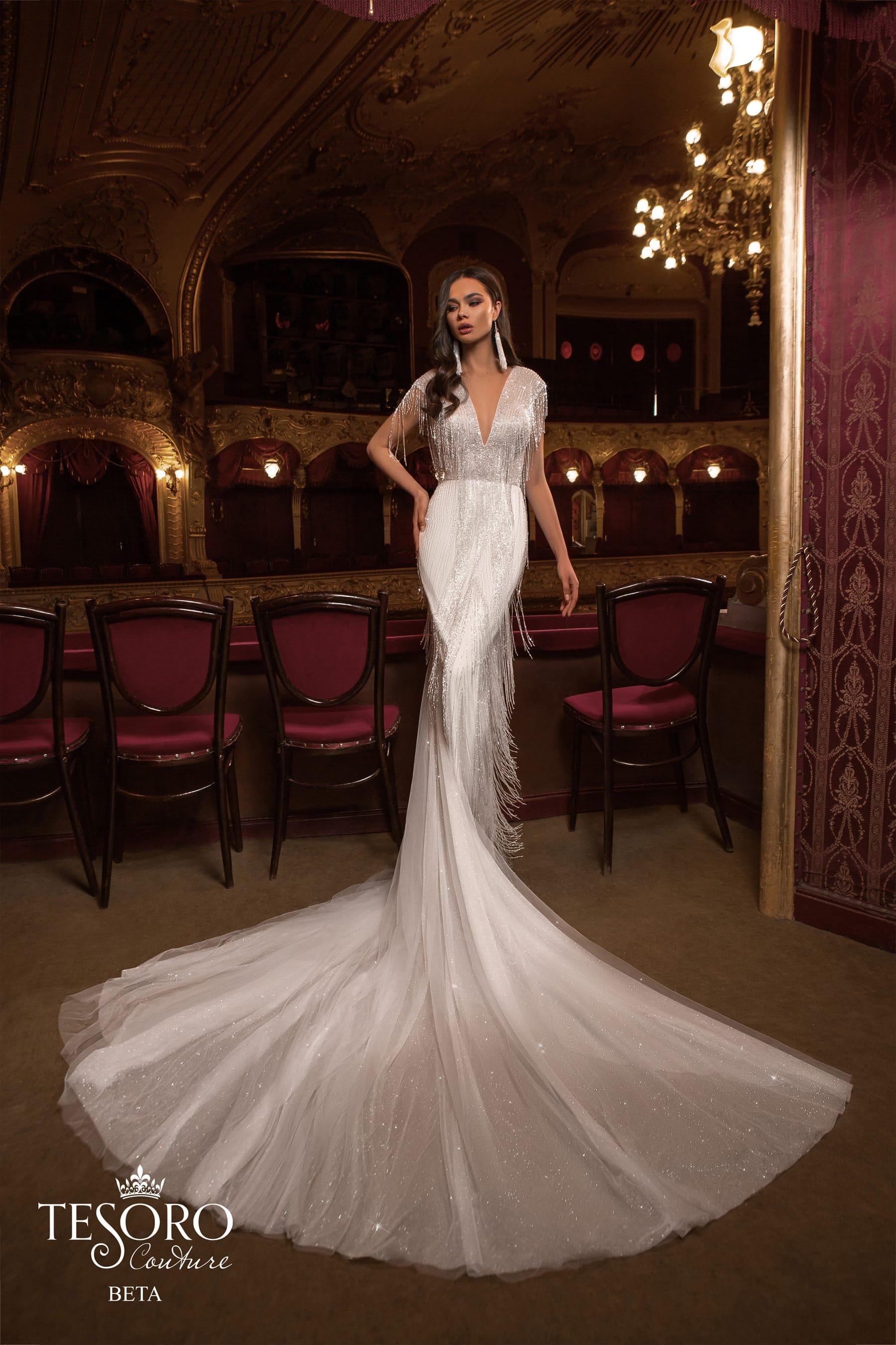 свадебное платье Beta